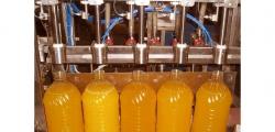 Средства для бутылкомоечных машин